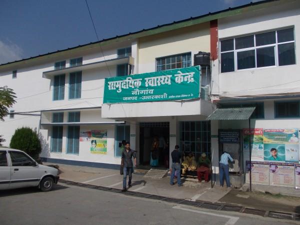 Naugaon CHC